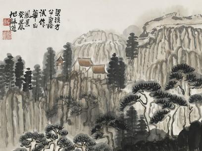fang zhaoling scenery