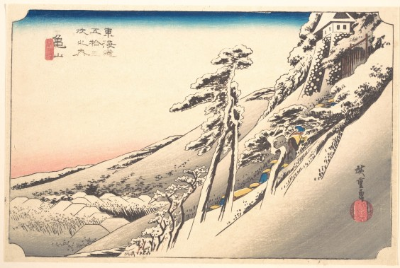 hiroshige clear weather v3