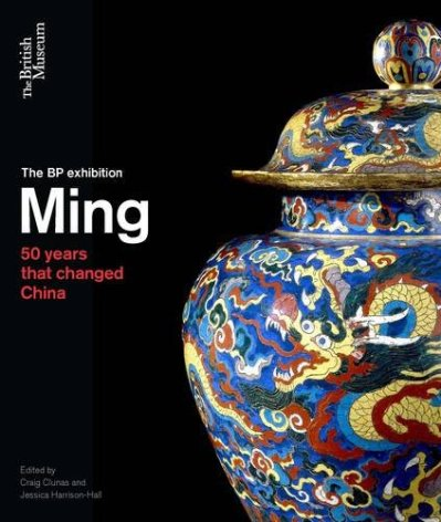 cover ming 50 years