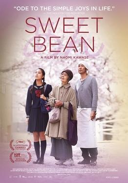poster sweet bean