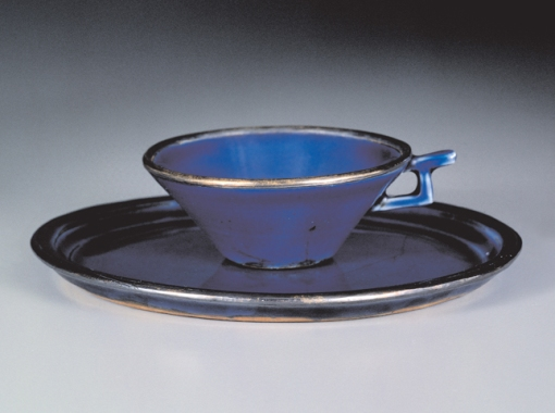image-chinese-cup-saucer-blue