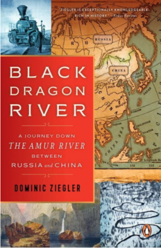 cover image black dragon river